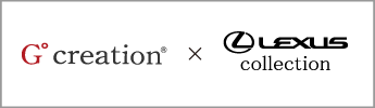 熊野筆・化粧筆:g creation:G゚creation × Lexus Collection